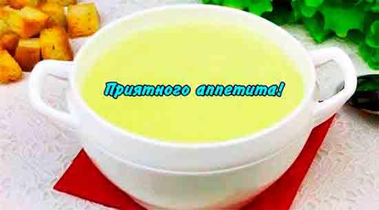 Прозрачный бульон для супа.