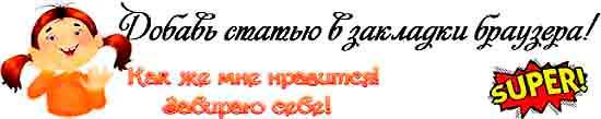 Dobav_statyu_v_zakladki