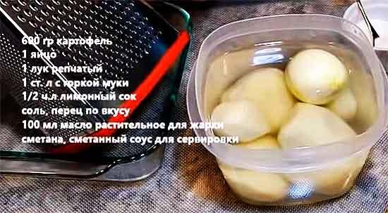 Retsept_vkusnyih_nastoyaschih_dranikov