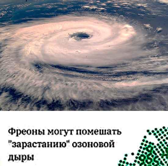 Freonyi_vliyayut_na_ozonovuyu_dyiru